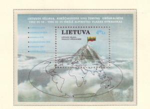 Lithuania Sc 567 1997 Mountain Climbing stamp sheet mint NH