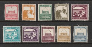 Palestine (British) a small lot of MH of later issue