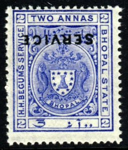 BHOPAL INDIA 1908 OFFICIAL 2 As. Blue Inverted Overprint SERVICE SG O307a MNH