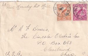 1935, Bulole, New Guinea to Cleveland, OH, See Remark (43688)
