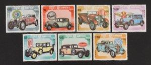 Cambodia 1984 #518-24, Classic Automobiles, MNH.