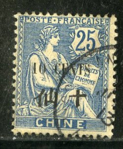 FRENCH OFFICE IN CHINA 61 USED SCV $1.25 BIN .60 WOMAN