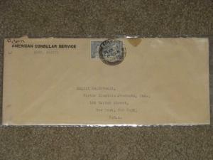 American Consular Service, Aden, Arabia, 1931, Yo Victor Electric Prod. N.Y.