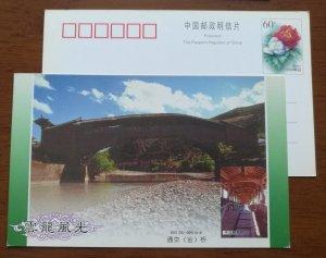 Tongjing rainhouse bridge,China 2001 yunlong landscape pre-stamped card