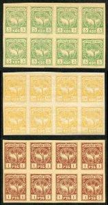 BATUM BRIT OCC SG1 SG3/4 1919 5k. 50k and 1r blocks of 8 (set of transfer types)