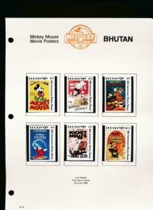DISNEY BHUTAN 689-700 MINT NH MOVIE POSTERS