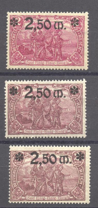 1920, the 2.50 Mark overprints, all 3 colors Michel 118 a to c , MNH, no faults