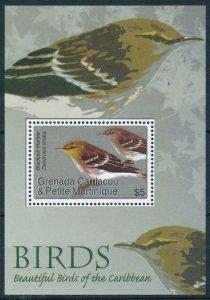 [108779] Carriacou & Petite Martinique 2007 Birds Blackpoll Warbler Sheet MNH