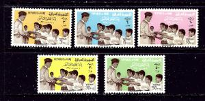 Iraq 273-77 MNH 1961 Worlds Children Day
