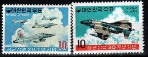 Korea #686-7  MNH CV $11.50 (X1471)