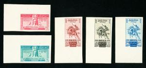 Lebanon Stamps # C141-5 Superb OG NH Imperforates