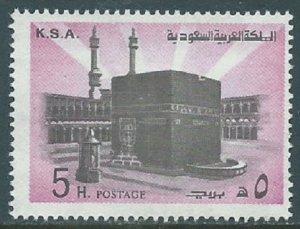 Saudi Arabia, Sc #691, 5h Used