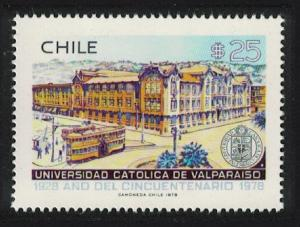 Chile 50th Anniversary of Catholic University Valparaiso 1v SG#802