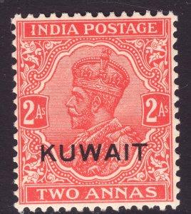 1934 British Kuwait KGV 2 Anna issue MNH Sc# 23 Wmk 196 CV $25.00