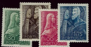 Portugal SC#689-692 Mint VF $23.95...A Wonderful Country!