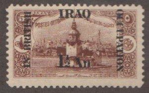 Mesopotamia Scott #N31 Stamp - Mint Single