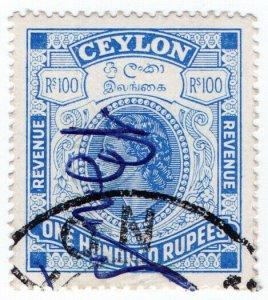 (I.B) Ceylon Revenue : Duty Stamp 100R