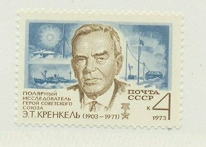 Russia Stamp Scott #4084, Polar Explorer Issue From 1973