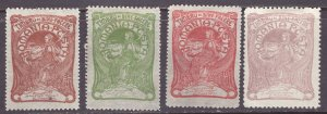 Romania (1906) #B1-B4 mint, ALL ARE FORGERIES!