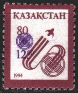 Kazakhstan. 1995. 71 from the series. Mail, standard, overprints. MNH.