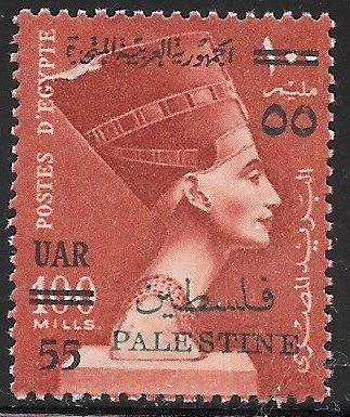 Egypt N72 Unused/Hinged - Queen Nefertiti