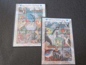 St Vincent 1998 Sc 2604-5 Bird Marine Life set MNH