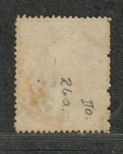 US Sc#26a Used/F-VF, Fault Free, Cv. $140