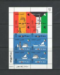 KUWAIT :Sc. 1184b /**EXPO '92-SEVILLE-SPAIN**/ Sheet of 8/ MNH.