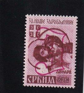 Serbia: German Occupation: Sc 2NB7a, MH (42165)