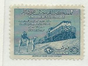 Saudi Arabia #191  (MNG) Faulty  CV $82.50