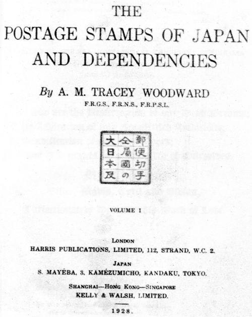 Book - Postage Stamps of Japan & Dependencies, Woodward