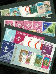 EDW1949SELL : JORDAN Beautiful collection of ALL VF MNH CPLT SETS & S/S Cat $402