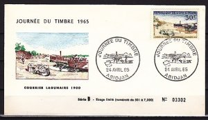 Ivory Coast, Scott cat. 227. Stamp Day, Mail Unloading issue. ^