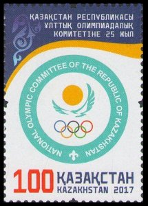 2017 Kazakhstan 1008 25th Anniversary of the National Olympic Committee