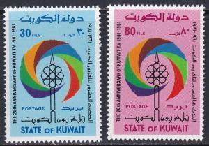 Kuwait # 876-877, National TV Anniversary, NH, Half Cat