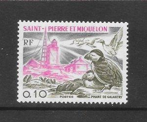 BIRDS - ST PIERRE & MIQUELON #444 PUFFINS   MNH