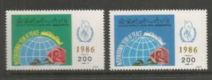 LIBYA, 1320-1321, MNH, PEACE