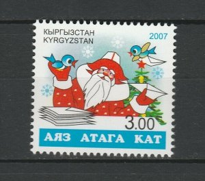 Kyrgyzstan 2007 Christmas MNH stamp