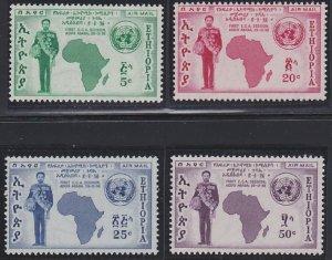 Ethiopia C60-C63 MNH (1958)