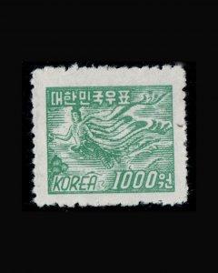 VINTAGE: KOREA ? OG NH PO SCOTT # 187C $ 320 LOT # 6424Q