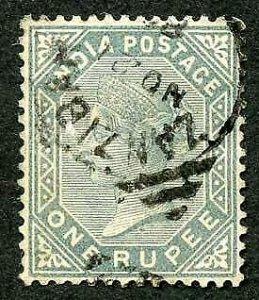 Zanzibar SGZ73 1882-90 India 1r slate with Squared Circle (type Z5)