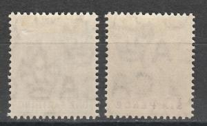 BARBADOS 1909 QV SEAHORSES 1/4D AND 6D WMK MULTI CROWN CA