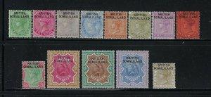 SOMALILAND PROTECTORATE SCOTT #1-13 1903 INDIA OVERPRINTS- MINT HINGED/LH