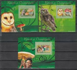 Guinea, 2007 issue. Owls & Mushrooms on 3 Deluxe s/sheets. ^