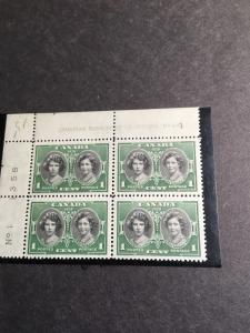 Canada #246 Plate 4-1 UL Mint Hinge on Selvedge Stamps VF-NH