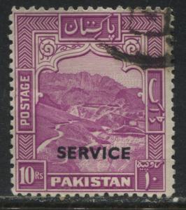 Pakistan 10 rupees overprinted SERVICE used