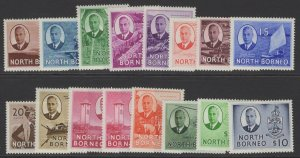 NORTH BORNEO SG356/70 1950-2 DEFINITIVE SET MTD MINT