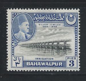 Pakistan-Bahawalpur #22 3p Panjnad Weir - Irrigation ~ MHR