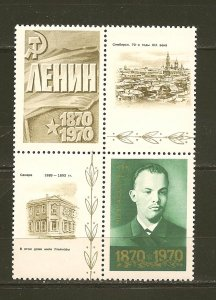 Russia 3721 Lenin with 3 Labels Attached MNH