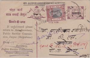 Indian States Jaipur 1/4a Raja Man Singh II Overprinted Service on 1/4a Chari...